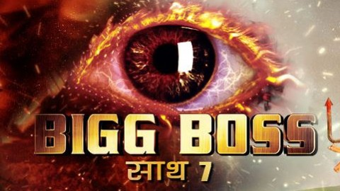 Bigg Boss season 7 launched in style
