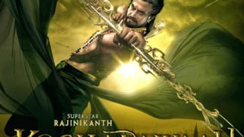 Rajinikanth's Kochadaiyaan teaser releases Sept 9