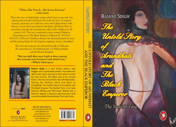 The Untold Story of Arundhati and The Black Emperor pic