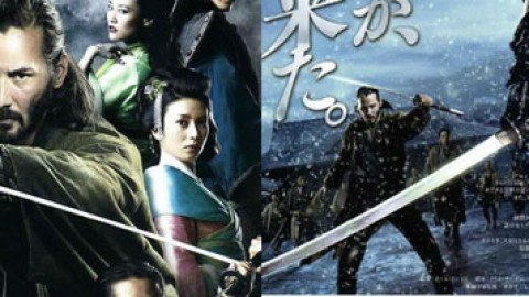 47 RONIN: New Poster released