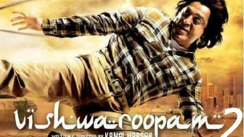 Vishwaroopam 2: Prasoon Joshi roped in as the lyricist