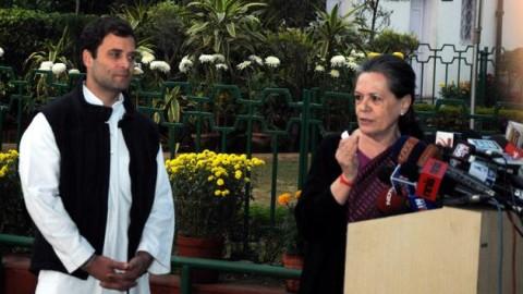 Sonia Gandhi calls for introspection