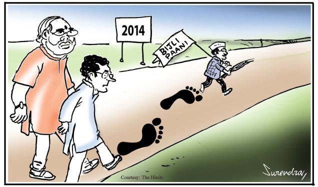 election 2014 copy
