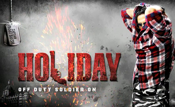 holiday-motion-poster-out