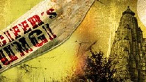 Book Review: Lucifer's Lungi