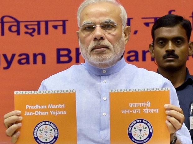 PM optimistically launches Jan DhanYojana