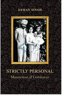 book-strictly-personal-manmohan-and-gursharan-by-daman-singh