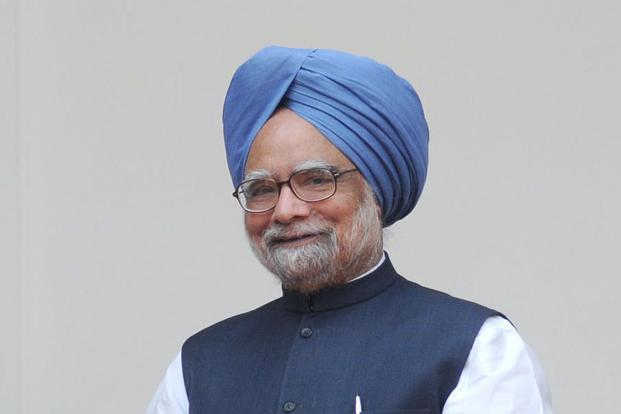 SC asks why Manmohan Singh was not questioned in coal block allocation case