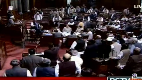 Another day loss in Parliament without work