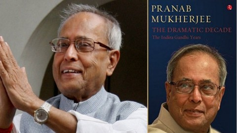 The Dramatic Decade: The Indira Gandhi Years by Pranab Mukherjee