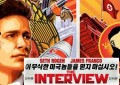 Movie Review: The Interview