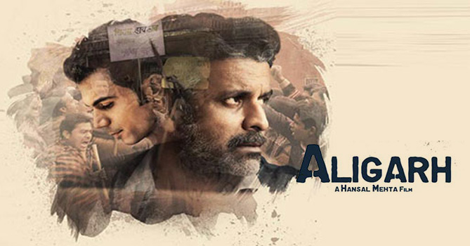 Aligarh - Movie Review – SpectralHues