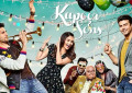 Review: Kapoor & Sons