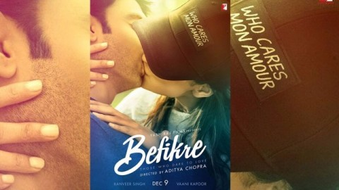 FIRST LOOK OF BEFIKRE RELEASED