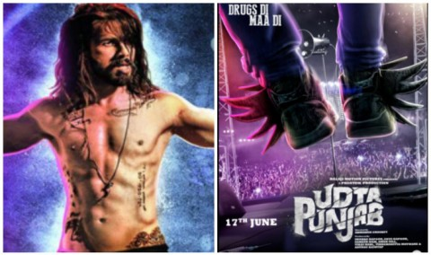 UDTA PUNJAB POSTER AND FIRST LOOK OUT