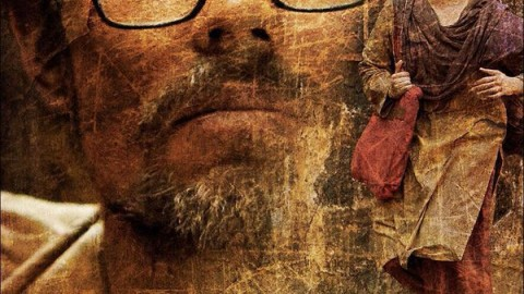 First poster of Sarabjit Revealed!