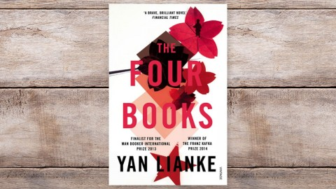 2016 Man Booker Longlist: The Four Books by Yan Lianke