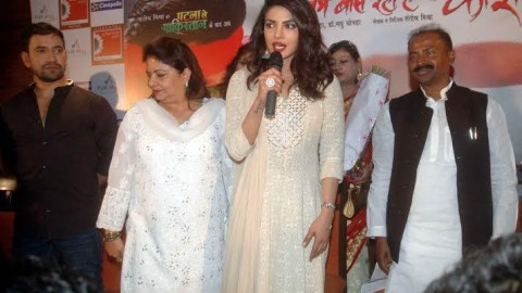 Priyanka Chopra to support regional films through her production house