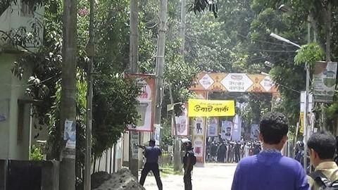 TERROR ATTACK NEAR A MASS EID GATHERING IN BANGLADESH; ISLAMIC STATE THREATEN MORE ATTACKS