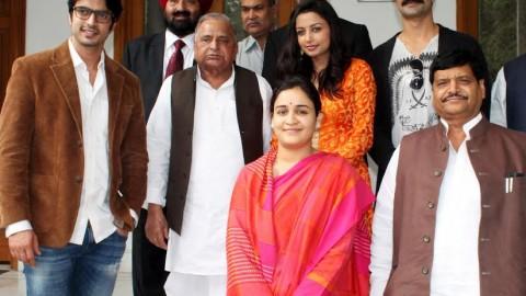 Samajwadi Party Supremes want to watch Dongri Ka Raja