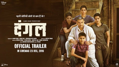 Dangal: Aamir Khan is set to narrate an incredible true journey of a father