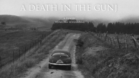 A Death in the Gunj: Looks Real and Compelling