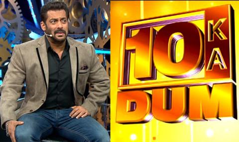 Salman Khan to host 'Dus Ka Dam': Confirmed