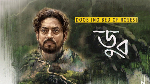 Doob: A movie with immaculate performances from the lead cast