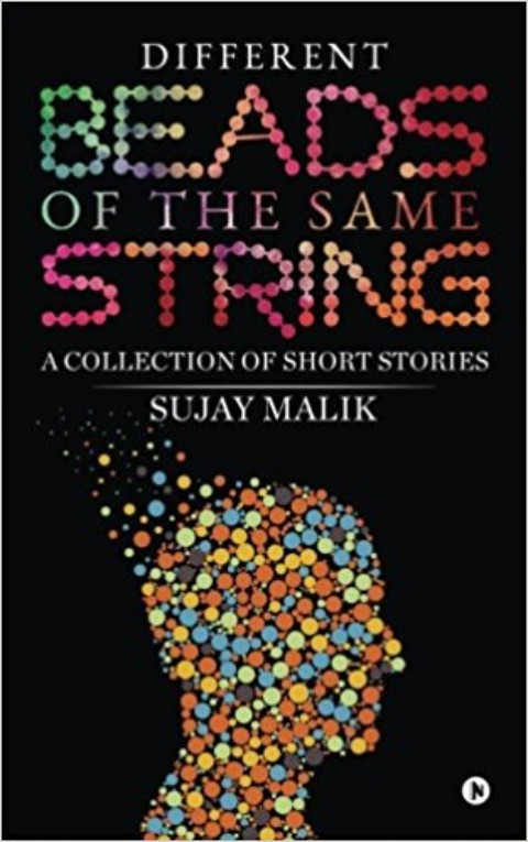 Different Beads Of The Same String By Sujay Malik
