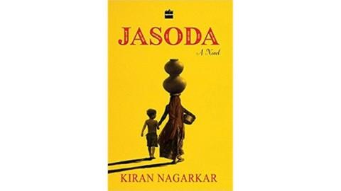 Jasoda : A Novel by Kiran Nagarkar