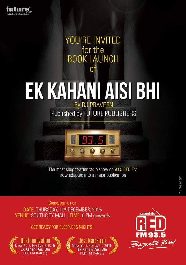 Ek Kahani Aisi Bhi Book Pdf